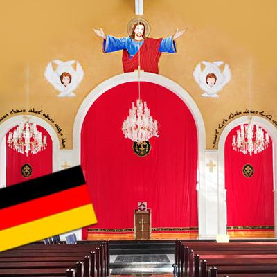 syrisch-orthodoxe-kirche-von-antiochien-kirchenbeschallung-phoenix pa-miniatur